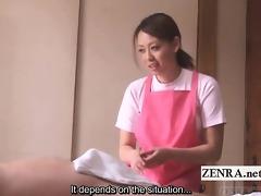 subtitled cfnm japanese caregiver elderly dude